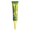 anan精纯橄榄清润保湿修护眼霜