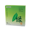 Watsons绿茶精华抗氧化控油面膜