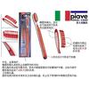 Piave双重健齿牙刷2966