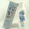 NIGARIBIHADA天然卤水亮肤防敏感保湿化妆水