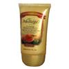 Melege Olive石榴美白柔滑手部修护霜