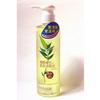 mannings植物净化卸妆洁肤油