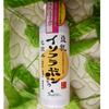 YSUNTA豆乳美白保湿化妆水