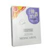 MISSCAROL排毒湿热养颜面膜