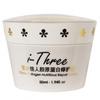 i-Three胶原蛋白修护霜