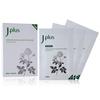 Jplus4D玫瑰水凝保湿面膜