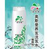 osmen植物�B�l洗�l水(植物性)