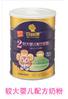 贝智康双益系列幼儿儿配方奶粉
