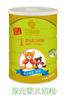 贝智康双元组合婴儿配方奶粉