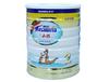 Ausnutria金�bA�x配方奶粉2段