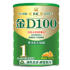 圣元优聪金D100婴儿配方奶粉1段