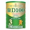圣元优聪金D100幼儿成长配方奶粉3段