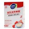 cierle3段鸡肉胡萝卜初乳营养米粉