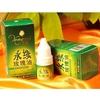 Yongxu玫瑰油