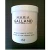 Maria Galland弹力紧肤面膜(153号)