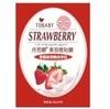 tobaby草莓酸奶美白净化面贴膜