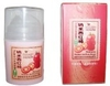 tobaby纳米西红柿水白光润肤露
