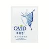 Ovid精油香薰眼贴膜单片