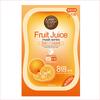 美萨崎鲜橙汁VC白皙面膜