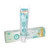 DODOBEL天然蜂胶儿童防蛀专用牙膏