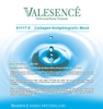 valesence瑞士治疗敏感抗皱面膜