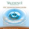 valesence瑞士灵芝孢子抗皱再春春面膜