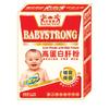 BABYSTONG高蛋白肝