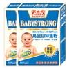 BABYSTONG高蛋白DHA�~粉