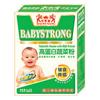 BABYSTONG高蛋白蔬菜粉