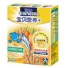 Nestle�~肉蔬菜米粉