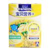 Nestle�u肉蔬菜米粉