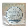 everflore牛奶丝滑润白面贴膜