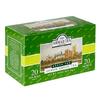 AHMAD TEA柠檬绿茶
