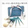Hakuho-doChomotto 2011圣诞限定6支套刷