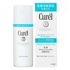Curel润浸保湿 柔和乳液