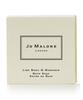 Jo Malone London青柠罗勒蜜橘沐浴皂