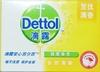 Dettol健康抑菌香皂(自然清新型)