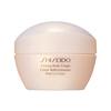 SHISEIDO全新美体Firming Body Cream