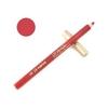 HR唇线笔