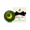 月光力绿色月光皂