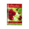 雅芳莓果美白面膜