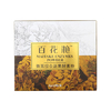 Flora choice舞茸综合蔬果酵素粉