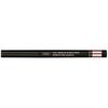 dhc防水凝胶眼线笔