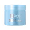 SunPlay肌研浓极润多效防晒修护乳