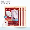 chlitina�{�花�o�面膜