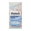 Balea矿物白泥清洁面膜