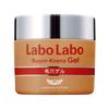 Dr.Ci:LaboLaboLabo收�s毛孔控油�o理�ㄠ�面霜