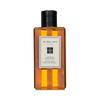 祖·玛珑青柠罗勒叶与柑橘香型洁肤油
