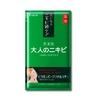 Kracie绿茶祛痘面膜