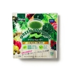 dhc绿色蔬菜代餐粉
